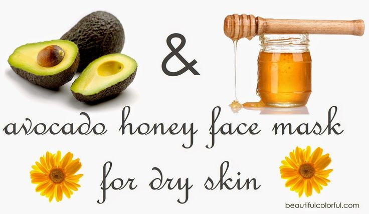 avocado & honey face mask. 100% natural and free of toxin. Especially great for dry and skull skin