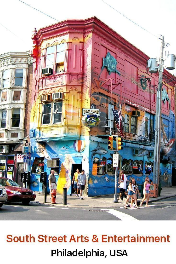 Eclectic, exciting, loud and colorful are just a handful of verbs that describe the vibrant locale that is South Street of Philadelphia, USA.
