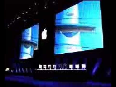 Steve Jobs keynote - Macworld Tokyo (1999)