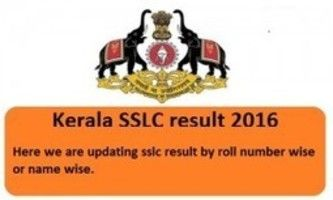 Are you searching for kerala  sslc result 2016???  Kerala sslc result 2016 available  at kerala.nic.in, students can check kerala 10th result, kerala board sslc result by roll number, kerala matric result updated pareeksha bhavan kerala.  know more visit us at- http://www.jobonweb.in/kerala-sslc-results.html