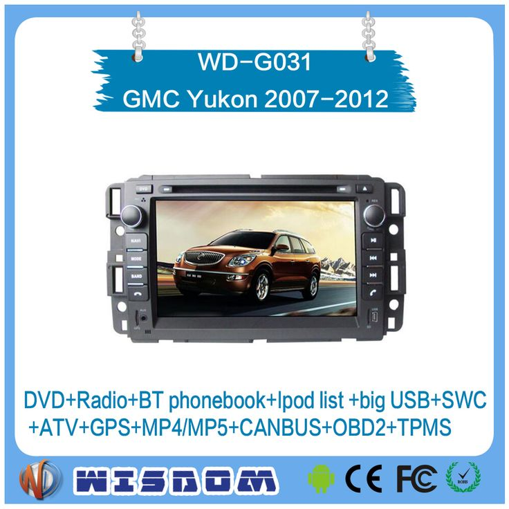 car dvd player for GMC Yukon/Tahoe/Acadia/Chevrolet Tahoe/Chevy Tahoe 2007 2008 2009 2010 2011 2012 radio system wifi android CE