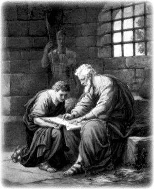 Second Epistle to the Thessalonians | Pauline Epistles | King James Version Bible