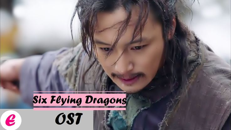 Byun Yo Han 변요한 – Muiiya 무이이야 – Six Flying Dragons 육룡이 나르샤 OST Part.3