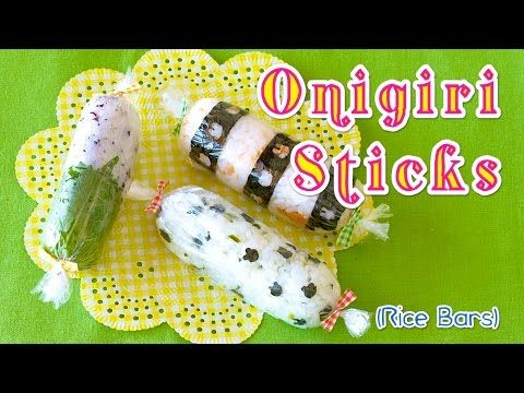 Onigiri Sticks (Rice Bars) stick rice ball (♪ Recommended for holidaymakers autumn) - OCHIKERON - CREATE EAT HAPPY - YouTube