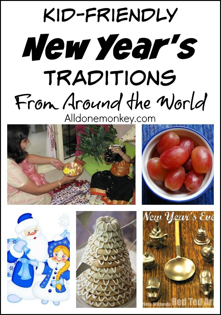 A look at kid-friendly New Year's traditions shared by bloggers around the world