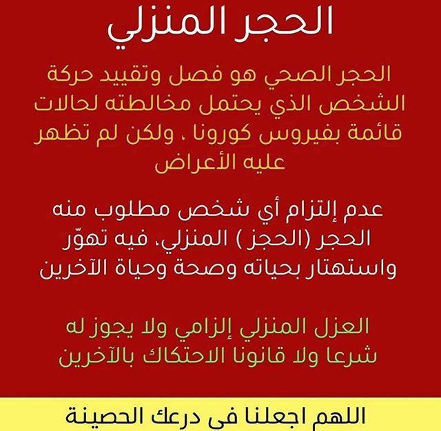 الحجر المنزلي كورونا البحرين كورونا في البحرين معا ضد الكورونا كورونا كورونا فايروس فايروس كورونا فيروس كورونا فيروس كورونا Mobile Boarding Pass