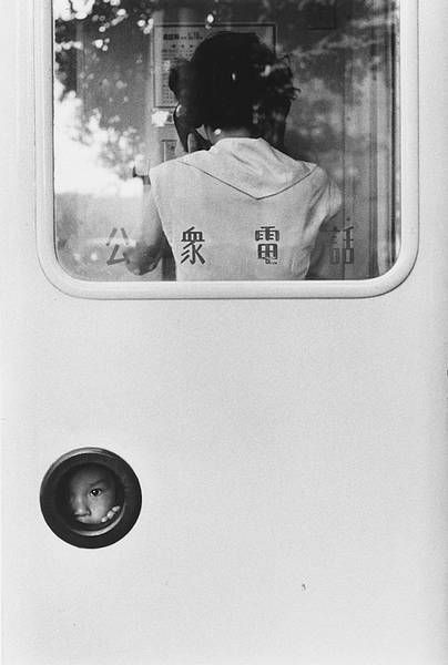 :: One of the co-founders of the legendary photo agency VIVO ( Shomei Tomatsu, Eikoh Hosoe, Kikuji Kawada, and others ), which was to be the epicenter for a new generation of Japanese photographers…