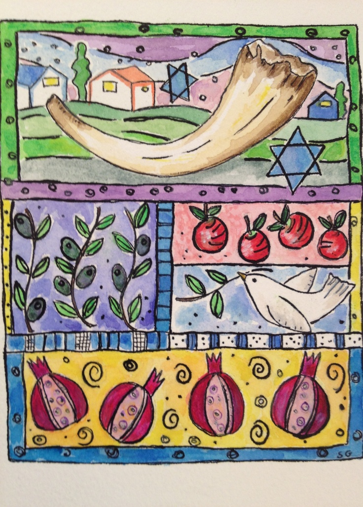 pen + ink watercolor for Rosh Hashanah (the Jewish New Year)