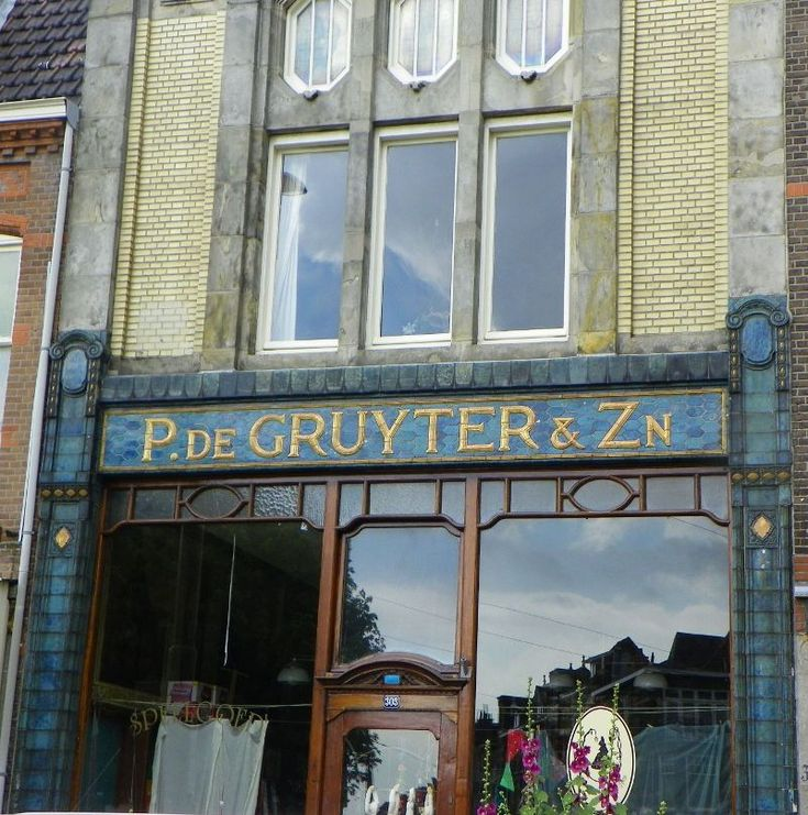"Believe it or not, we had a ""De Gruyter"" shop in our neighborhood. This was the ""grocery store"" for there were no SUPERmarkets when we lived there. In De Gruyter's you would purchase your miscellaneous essentials"