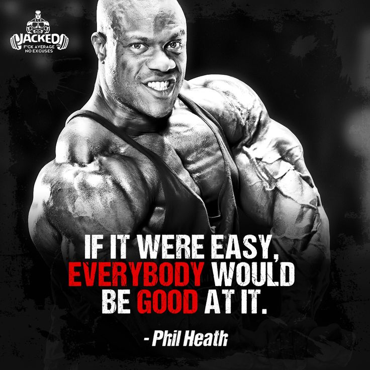"""If it were easy, everybody would be good at it."" - Phil Heath #philheath #bodybuilding #quotes #7timemro"