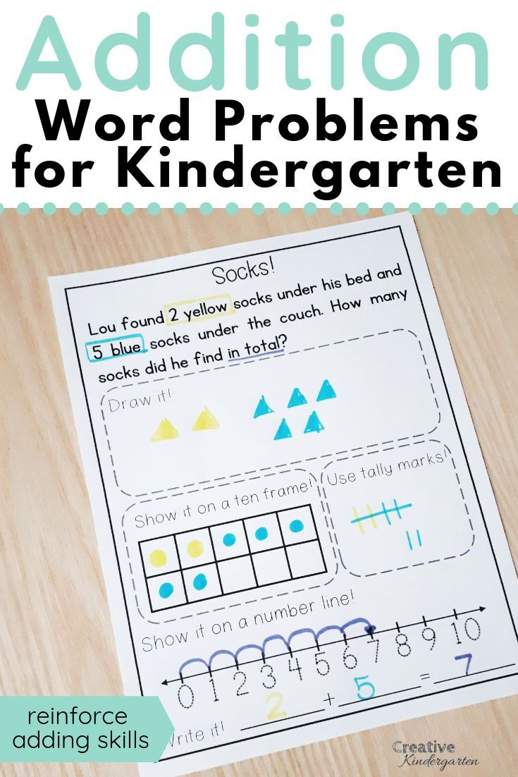 20 Addition Word Problems Within 10 Addition Words Word Problems Kindergarten Kindergarten Math Problems Addition word problems 10