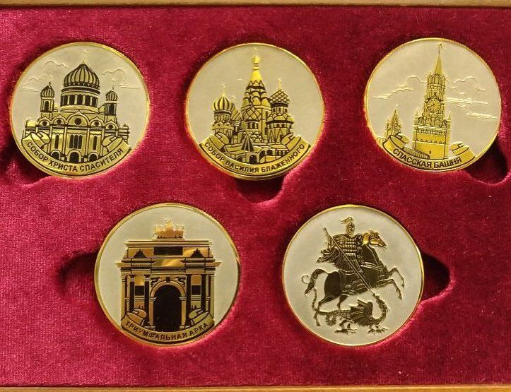 Купить  Монеты золотые с видами Москвы с доставкой по Москве по телефону: 7 (495) 9-2О7-2О7 с 10:00 до 18:00 по рабочим дням. Получить дополнительную информацию фотографии а так же сделать заказ возможно сделать через what's up 7(977)16-779-61  #москва #магазинподарков #купить #подарок #покупайнаше #present #подароклюбимой #подарокЖене #souvenir #vip #хорошийподарок #ПодарокРодителям #ПодарокНовоселье #ПодарокДеньРождения #ПодарокНовыйГод #Подарок8Марта  #Подарок23Февраля  #ПодарокМужу…