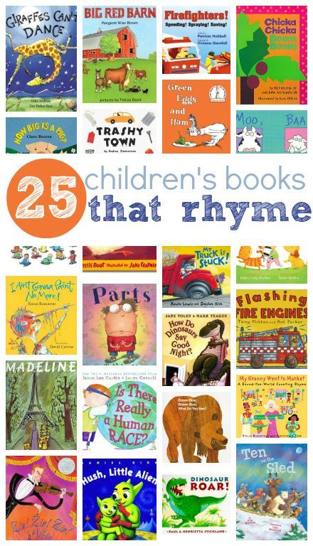 25 picture books that rhyme- great list to use to help kinders with rhyming!