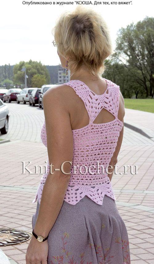 Senhoras crochê, cubra com um tamanho de borda 42-44.