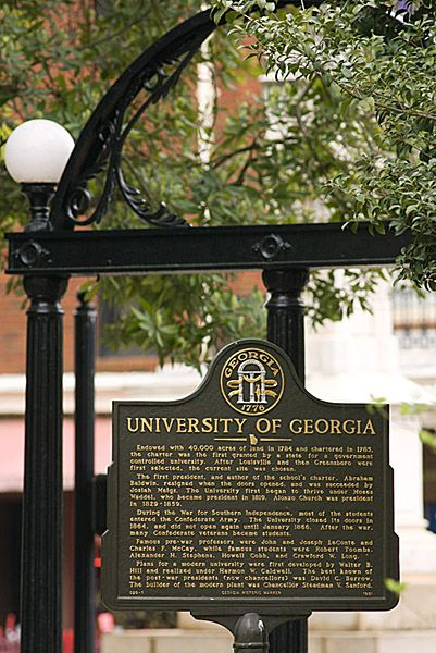 When visiting Athens, Georgia be sure to take a tour through the famous University of Georgia North Campus, only a short walk from Hotel Indigo-Athens!