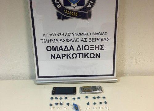 Θεσσαλονίκη: 64χρονη συνελήφθη για εμπορία ηρωίνης και κοκαΐνης