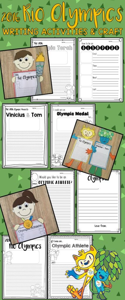 Rio Olympic Games Writing and Craft Activities. Includes 2 Mascot Craftivities!