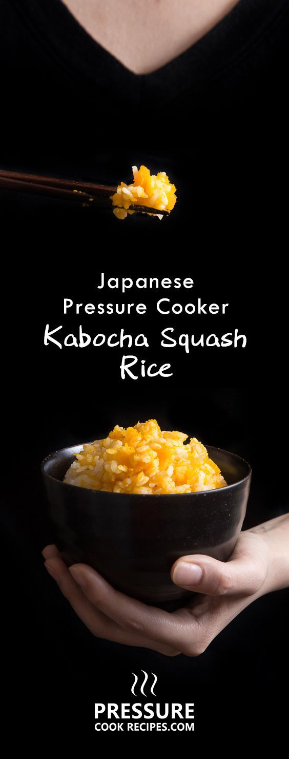 Perfect Kabocha squash pressure cooker rice in less than 30 minutes. This frugal Japanese pumpkin rice is so easy to make. Simple, delicious and healthy. http://pressurecookrecipes.com