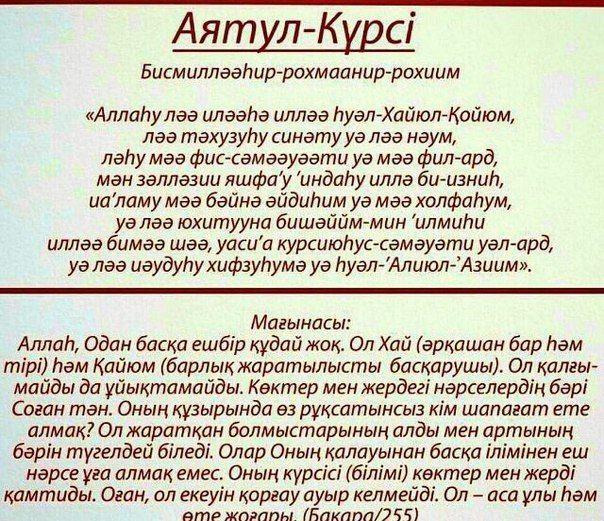 Pin By Aliev Vugar Mamedovich On Allax əkbər Islam