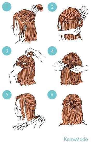 くるりんぱを使ったハーフアップスタイルです。お仕事中のヘアスタイルにもおすすめ。