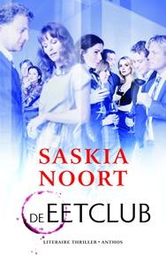 Saskia Noort  De eetclub