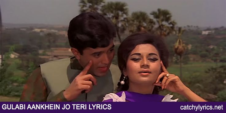 Gulabi Aankhein Jo Teri Lyrics: One of the most famous romantic old song lyrics from the movie The Train. This song is sung by Mohammed [Read More...]