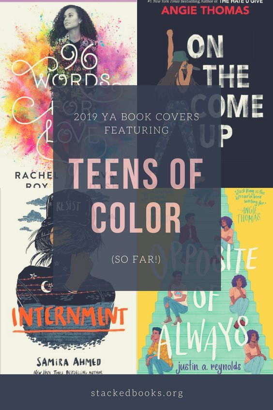 cool books to read for teenagers