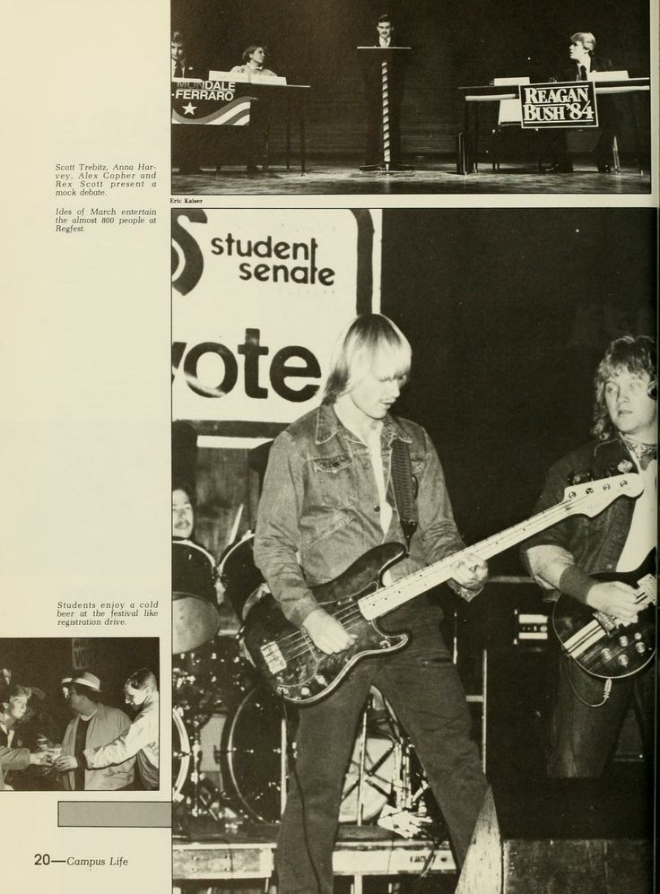 """Athena yearbook, 1985.  """"Ides of March entertain the almost 800 people at Regfest"""". Regfest, which stands for Registration Festival, was put on to encourage students to register to vote. :: Ohio University Archives."""