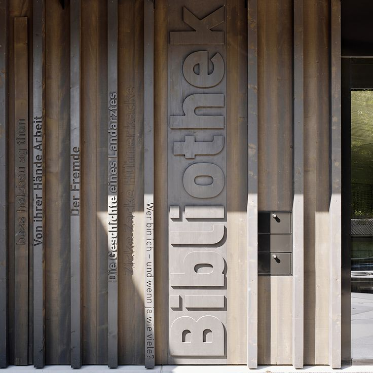 Biblioteca, y biblioteca de juegos virtuales & administración municipal en Spiez / bauzeit architekten