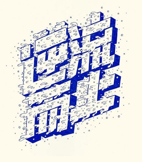 """""""CHENGYU VISUALIZED,"""" an EDGE Creative Collective exhibition of chinese idiomatic expressions @ HYATT ANDAZ in shanghai /// NeochaEDGE ///"""