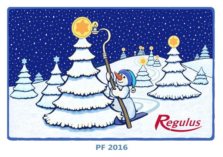 Přejeme Vám krásné svátky vánoční a šťastné prožití příchodu nového roku 2016.  www.regulus.cz #regulus #ceskafirma #tepelnacerpadla #tepelnecerpadlo #heatpumps #bojler #akumulacninadrz #jiznicechy #trojany #dolnidvoriste #czechrepublic #ceskarepublika #2016 #vánoce #Silvestr #novýrok #PF
