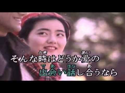 リンダ リンダ (カラオケ) THE BLUE HEARTS - YouTube