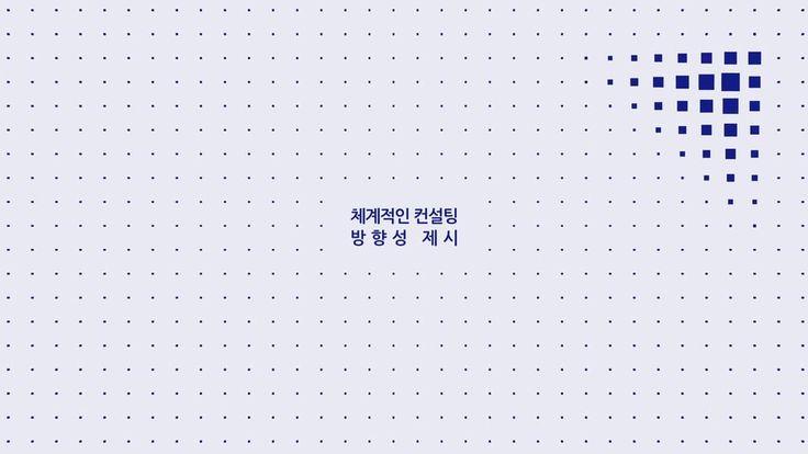 2016_01_삼성증권 on Vimeo
