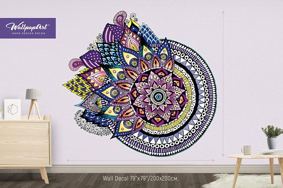 Removable Mural Mandala Self Adhesive Wall Decal Peel And Etsy Removable Wall Art Print Decals Wall Decals