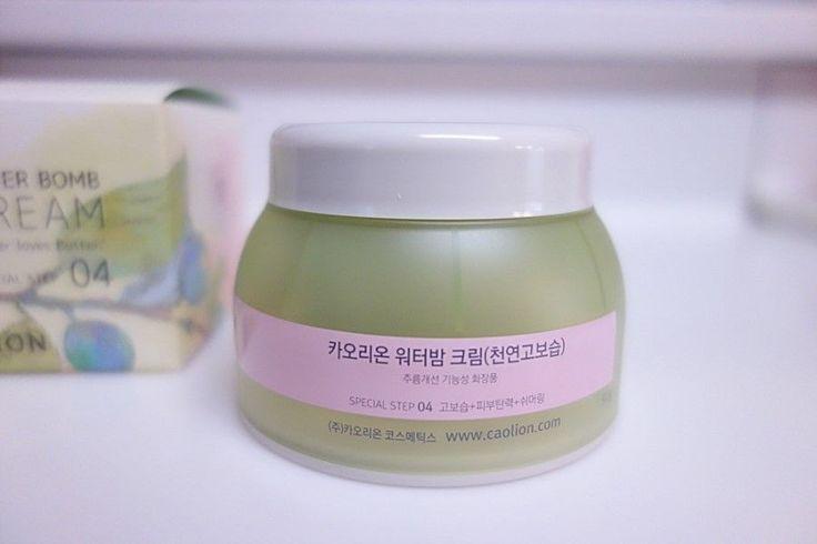 CAOLION D programme step4 moisture cream 50ml moisturizing, conditioning sebum #caolion