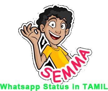 Status for whatsapp in Tamil Funny jokes love sad comedy