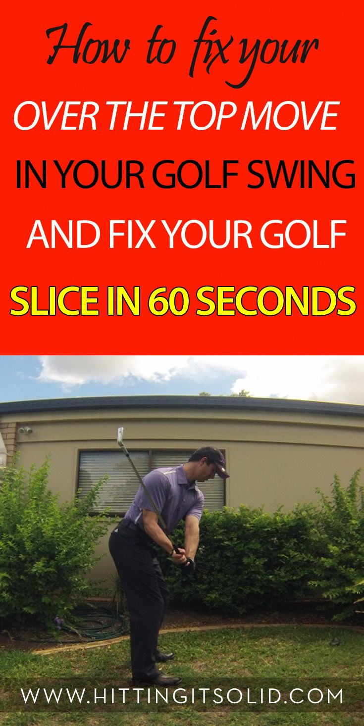 Discover how to fix your over the top golf swing and fix your golf slice and pulled golf shots in just 60 seconds. Simple drill that works every time for all golfers.