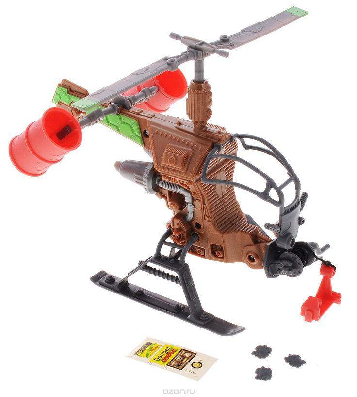 Черепашки Ниндзя Вертолет