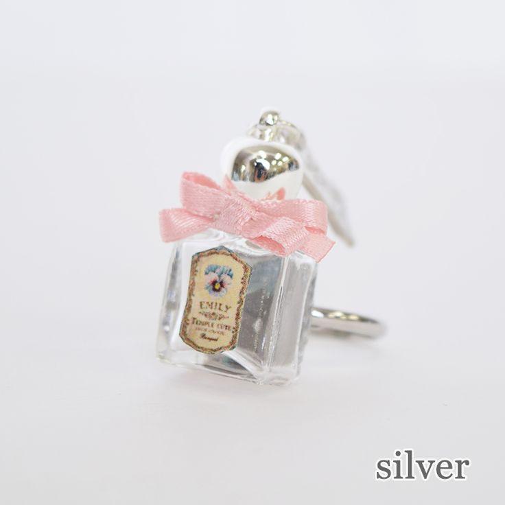 パフュームリング (Perfume ring)