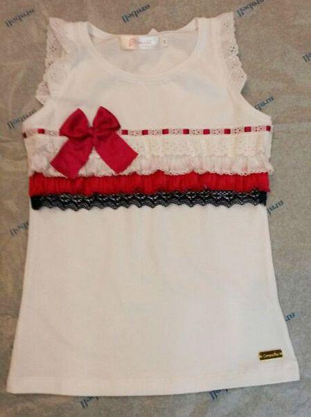 Camiseta Carmencitas, Peonia