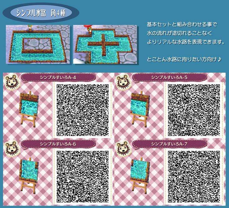 119 best images about animal crossing new leaf on for Animal crossing new leaf arredamento