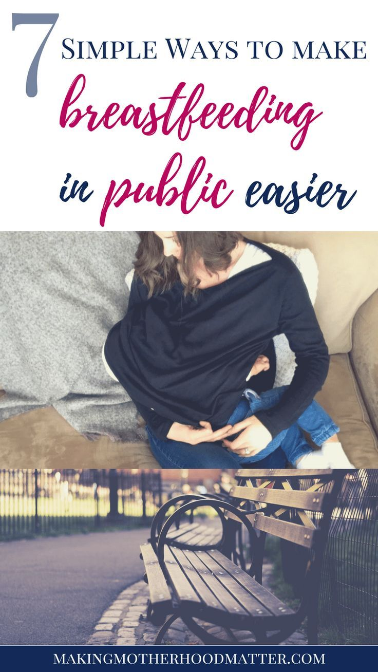 One of my first outings after having my daughter as a new mom was to an outdoor mall with my friend. I was so nervous about breastfeeding my newborn baby in public. However, now that I am a second-time mom and have breastfed two of my babies passed a year, I have learned seven simple ways to make breastfeeding in public easier. Visit www.makingmotherhoodmatter.com or tap the link to read my story and discover how to make breastfeeding in public easier.