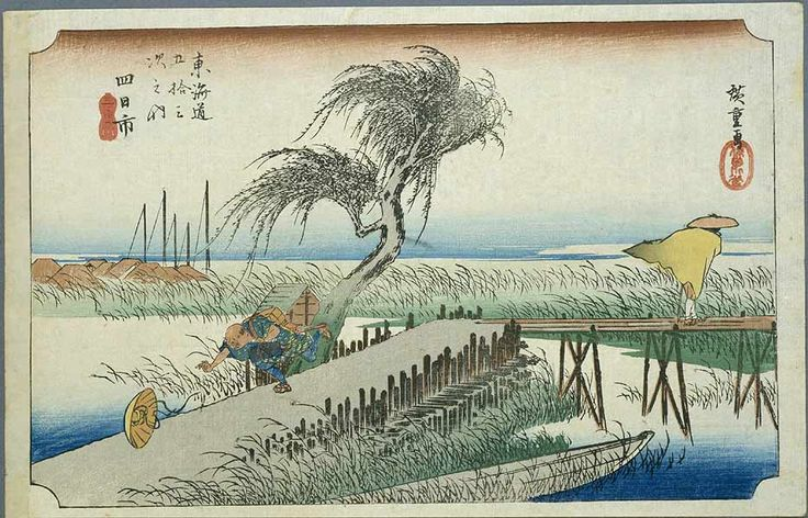 Tokaido43 Yokkaichi - 東海道五十三次 (浮世絵) - Wikipedia