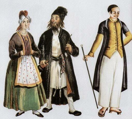 Национальный еврейский костюм