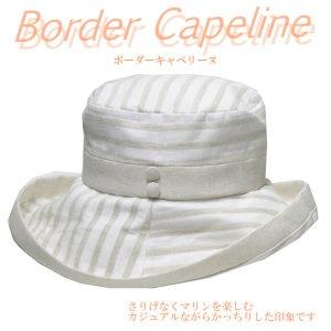 Border Capeline   PeachBloom Hat