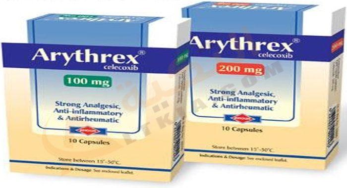 دواء أريثركس Arythrex أقراص ت ستخدم في علاج التخلص من آلام الروماتيزم فهو م سكن فعال سريع المفعول فهو دواء ي صنف ضمن ال Inflammatory Anti Inflammatory Facial