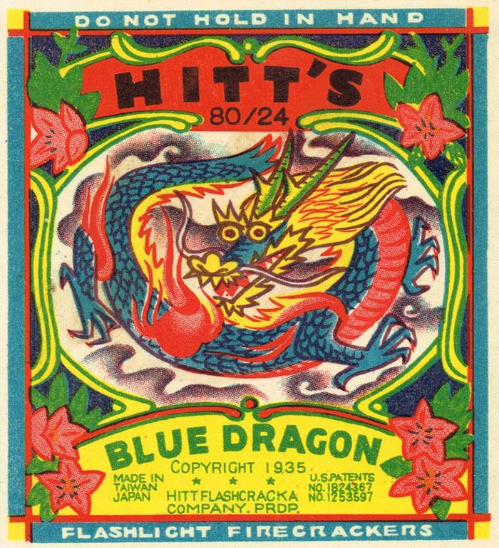 Hitt's Blue Dragon flashlight firecrackers from Taiwan when it was still under Japanese rule circa 1935. Beautiful.