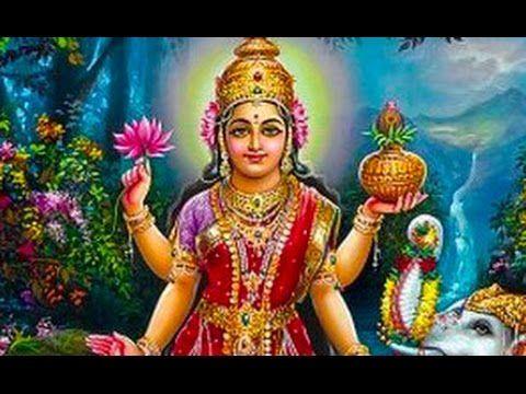 Sri Lakshmi Sahasranamam |श्री लक्ष्मी  सहस्रनाम | Mantra Cures