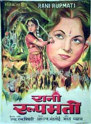 Old Bollywood poster