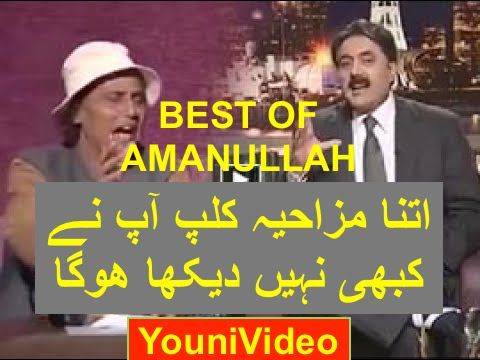 Best of Amanullah in Aftab Iqbal Show by YouniVideo